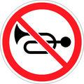 По данным Госадмтехнадзора МО, Люберецкий район лидирует в рейтинге нарушителей тишины