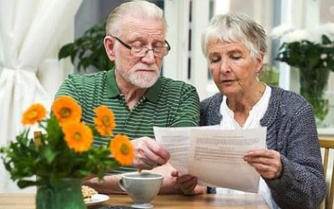 Центр активного долголетия для престарелых людей откроется вЛюберцах в 2017