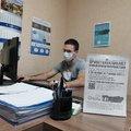 Офис регоператора «ЭкоЛайн-Воскресенск» в Люберцах временно приостановит прием граждан