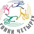 «Гонки четырех»: в Лыткаркино встретились спортивные туристы со всей страны