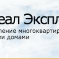 Люберецкой УК пришлось вернуть жильцам более 100 тыс. рублей