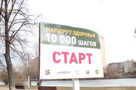 © РИАМО в Люберцах,  Ксения Корнеева