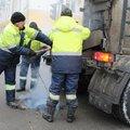 Более 1 тыс ям заделали на дорогах Люберец за неделю