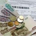 Люберчане теперь могут платить за ЖКХ на едином портале