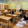 Глава Люберец поучаствовал в акции «ЕГЭ для родителей»