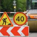 В Люберецком районе приступили к ремонту Егорьевского шоссе