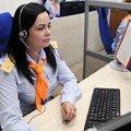 Более 4,1 тыс обращений поступило в ЕДС ЖКХ Люберец за неделю