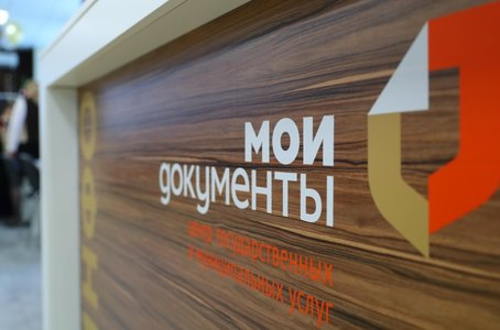 ©  сайт администрации Люберец