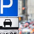 Платные парковки начнут сооружать во дворах Люберец
