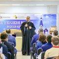 Порядка 200 человек поучаствовали в праздновании Дня православной молодежи в Люберцах