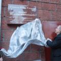 Мемориальная доска учителю Юрия Гагарина открыта в Люберцах