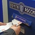 В Люберцах открыли еще одно почтовое отделение