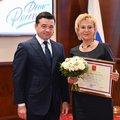 Двое жителей Люберец удостоились государственных наград