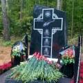 В Люберцах открыли мемориал на месте гибели пилотов Ми-8