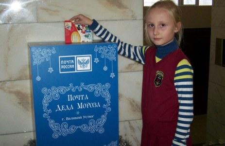 Самарцы смогут отправить письма дедушке Морозу