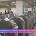 """Инновационная станция """"Котельники"""", 3,5 тыс. чашек кофе, или опять подорожание проезда на метро."""
