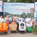 Первый парад колясок состоялся в Люберцах