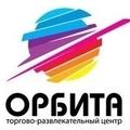 "РЦ ""Космополис"""
