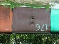 Продается охраняемый металлический гараж 18 м?
