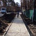 Тротуар начали строить вдоль Михневского шоссе в Люберцах