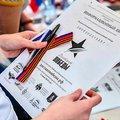 Для написания «Диктанта Победы» в Люберцах организуют 5 площадок