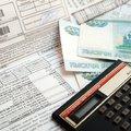 Сбор за услуги ЖКХ в Люберцах за июль составил 102%