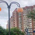 Почти 370 уличных светильников модернизируют в Люберцах до конца ноября