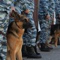 Около 60 соцобъектов проверили в Люберцах после сообщения о минировании