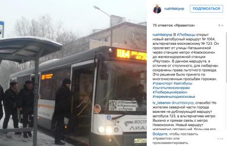 www.instagram.com/ruzhitskiyvp