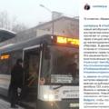 Новый социальный автобус появился в Люберцах