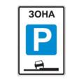 Вопрос парковок снова обсудили в люберецкой администрации