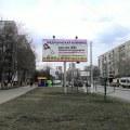 На коррупцию во время торгов в Люберецком районе жалуются бизнесмены