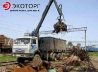 Вывоз металлолома и прием лома от 1 кг, демонтаж в Москве и Области