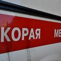 В Люберецком районе за год насмерть сбили 14 человек