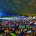 В Люберецких парках с конца мая можно будет посмотреть кино на свежем воздухе