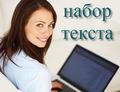 ИП Голубева Анна Викторовна